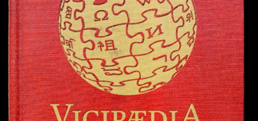 Wikipedia Book Cover