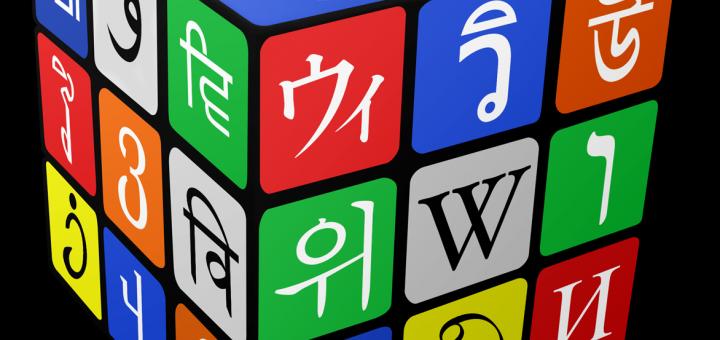 Wikipedia Rubiks Cube