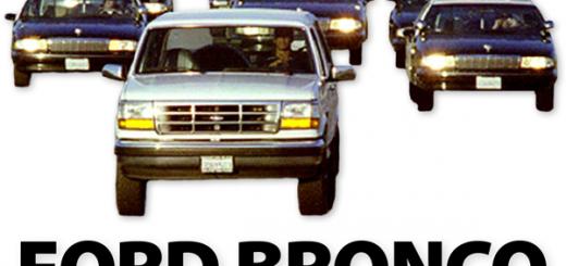 OJ Simpson Ford Bronco Ad