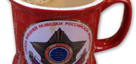 KGB Coffee Cup