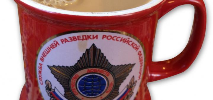 KGB Coffee Cup