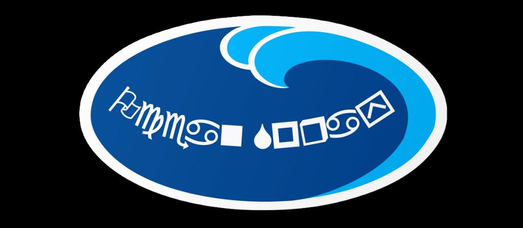 Ocean Spray Logo in Wingdings